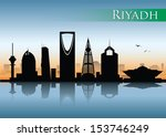 Riyadh skyline - vector illustration - stock vector