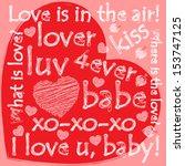 Grunge Valentine Red Heart Wit...