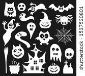 set of white silhouettes of...   Shutterstock .eps vector #1537520801