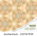 Vector - ornamental template with place for text (background with flowers)  - stock vector