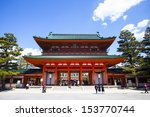 kyoto  japan   november 28  a... | Shutterstock . vector #153770744