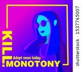 ultra violet magazine cover...   Shutterstock .eps vector #1537765007