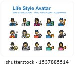 life style avatar icons set. ui ...