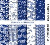 oriental patterns. seamless... | Shutterstock .eps vector #1538123891