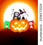 halloween cartoon tooth set... | Shutterstock .eps vector #1538172524