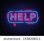 help neon sign . help design... | Shutterstock . vector #1538208011