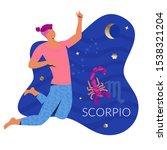 scorpio man zodiac and... | Shutterstock .eps vector #1538321204