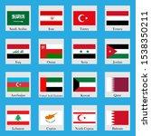 southwest asia flag icons 16... | Shutterstock .eps vector #1538350211