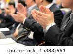 business people hands... | Shutterstock . vector #153835991