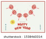 chinese new year 2020 year of... | Shutterstock .eps vector #1538460314