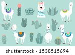 animal object collection with... | Shutterstock .eps vector #1538515694