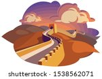 the great wall of china at... | Shutterstock .eps vector #1538562071