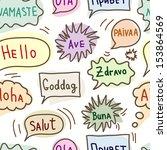 seamless pattern with speech... | Shutterstock .eps vector #153864569