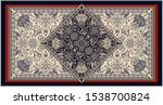 rectangular ornamental vector... | Shutterstock .eps vector #1538700824