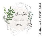 beautiful wedding invitation... | Shutterstock .eps vector #1538819444