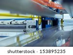 part of the production machine... | Shutterstock . vector #153895235