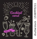 cocktail illustration  ... | Shutterstock .eps vector #1538995211