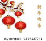 chinese new year. asian... | Shutterstock .eps vector #1539137741