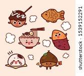 asian fall   winter street food....   Shutterstock .eps vector #1539152291