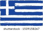 Grunge Greece Flag.brush...