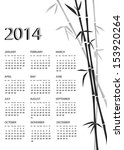 A 2014 Calendar. Chinese Style...