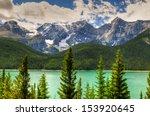 scenic mountain lake ... | Shutterstock . vector #153920645