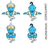 ghost genius 6 mascot character ...   Shutterstock .eps vector #1539214997