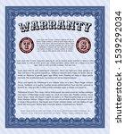 blue warranty certificate...   Shutterstock .eps vector #1539292034