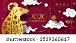 chinese new year 2020 year of... | Shutterstock .eps vector #1539360617