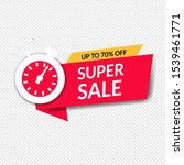 sale poster with transparent... | Shutterstock . vector #1539461771