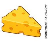 slice cheese clip art vektor slice cheese 70 grafiken. Black Bedroom Furniture Sets. Home Design Ideas