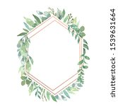 watercolor greenery foliage... | Shutterstock . vector #1539631664