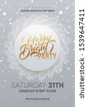 christmas party poster design.... | Shutterstock .eps vector #1539647411