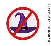 red warning sign  stop... | Shutterstock .eps vector #1539668144