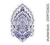 indian rug tribal ornament... | Shutterstock .eps vector #1539722621