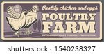 poultry farm products vintage...   Shutterstock .eps vector #1540238327