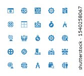 geography icon set. collection... | Shutterstock .eps vector #1540258067
