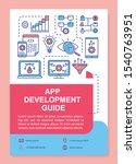 app development guide poster...