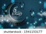 ramadan kareem calligraphy...   Shutterstock .eps vector #1541153177