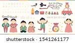 set of seollal design elements  ... | Shutterstock .eps vector #1541261177