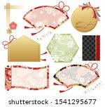 japanese pattern  celebratory... | Shutterstock .eps vector #1541295677