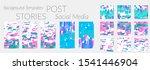 creative backgrounds for social ... | Shutterstock .eps vector #1541446904