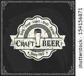 retro styled label of beer or ... | Shutterstock .eps vector #154156871