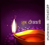 diwali greeting vector... | Shutterstock .eps vector #154160189