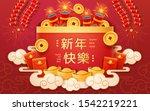 china 2020 new year greeting... | Shutterstock .eps vector #1542219221