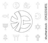 religion symbol  eckankar...