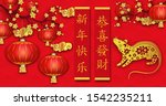 happy chinese new year 2020.... | Shutterstock .eps vector #1542235211