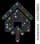 bright mesh building entrance...   Shutterstock .eps vector #1542278021