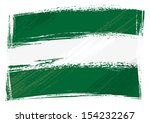 grunge andalusia flag | Shutterstock .eps vector #154232267