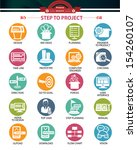 step to project and business... | Shutterstock .eps vector #154260107